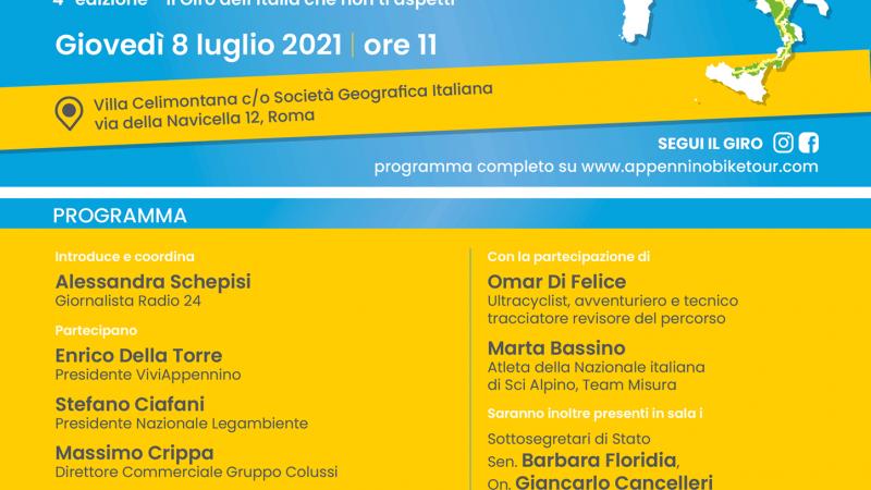 Roma, 8 luglio 2021 – Conferenza stampa 4°edizione Appennino Bike Tour